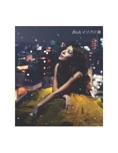 BOA MERRY CHRI (JAPAN SINGLE)