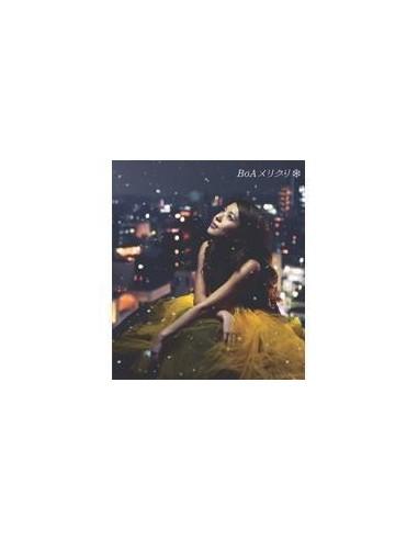 BOA MERRY CHRI (JAPAN SINGLE)