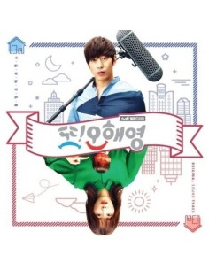 TVN DRAMA ANOTHER OH HAE-YOUNG (AGAIN OH) O.S.T - CD + Poster