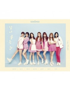 [SPECIAL VER] Sonamoo 3rd Mini Album - I LIKE U TOO MUCH CD + Poster