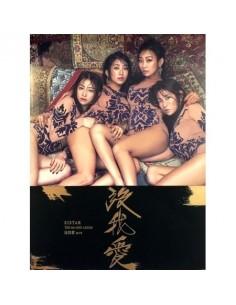 Sistar 4th Mini Album - 沒我愛(몰아애) CD +  Poster