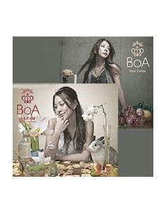 BOA  七色の明日 ~ BRAND NEW BEAT/YOUR COLOR ~ (SINGLE+DVD)