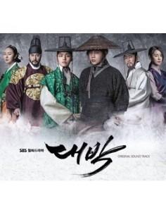 SBS Drama 대박 Jackpot O.S.T CD