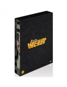 [DVD] Veteran (2 Disc)