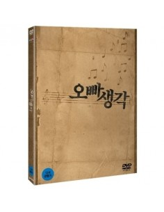 [DVD] Thinking of My Older Brother 2 Disc (Siwan)