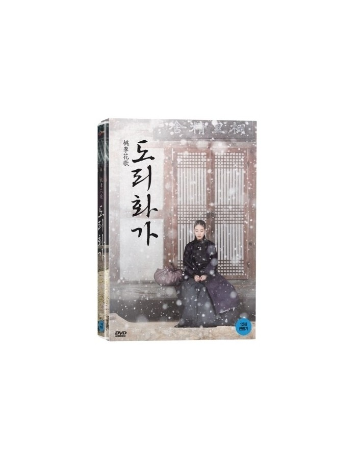 [DVD] THE SOUND OF A FLOWER 1 DISC (SUZY)