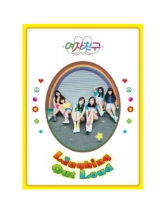 [LAUGHING OUT LOUD VER] GFRIEND 1st Album - LOL CD + Poster