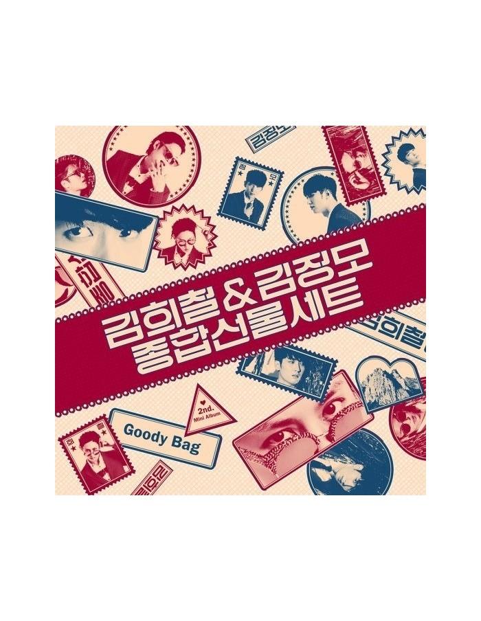 KIMHEECHUL & KIMJUNGMO 2nd Mini Album - 종합선물세트 CD + Poster