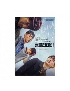 [Book] Glory Day (EXO SUHO, Ryu Jun-yeol)