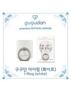 gugudan - I-Ring