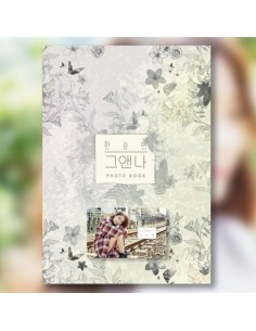 Kara HAN SEUNGYEON Single Album -  그앤 나 Kihno Card + Photobook 100p