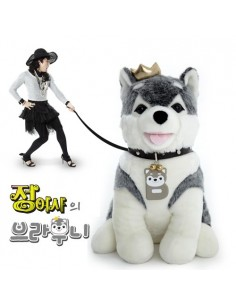 Gag Concert Ms. Jung BROWNIE Dog Doll -Authentic one - Small Size