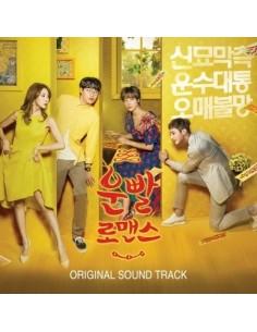 MBC DRAMA LUCKY ROMANCE O.S.T - CD