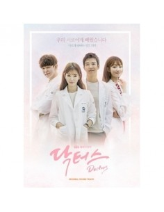 SBS DRAMA DOCTORS O.S.T - CD
