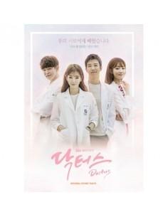 SBS DRAMA DOCTORS O.S.T - CD