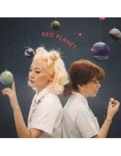 BOLBBALGAN4 VOL.1 - RED PLANET CD