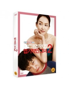 [DVD] MY NEW SASSY GIRL VOL.2 (1 DISC)