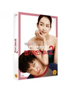 [DVD] MY NEW SASSY GIRL VOL.2 (1 DISC)