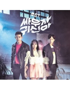 TvN Drama Hey Ghost, Let's Fight - O.S.T CD