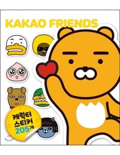 [ KAKAO FRIENDS ] Character Sticker - RYAN