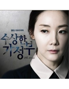 SBS DRAMA  O.S.T - Suspicious Housekeeper CD