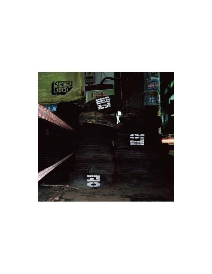 Broccoli, you too Sinlge Album - 공업탑 CD