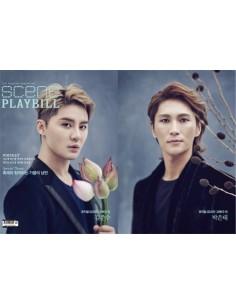 Magazine SCENE PLAYBILL 2016-9 KIM JUNSU