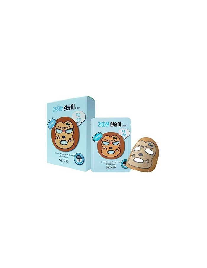 [SKIN79] Monkey Mask 23ml