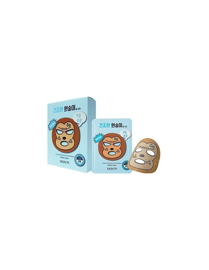 [SKIN79] Monkey Mask 23ml