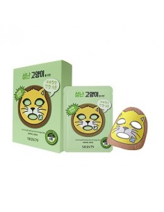[SKIN79] Cat Mask 23ml