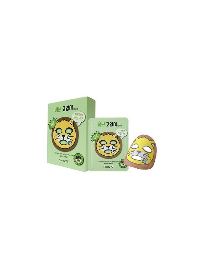 [SKIN79] Cat Mask 23ml