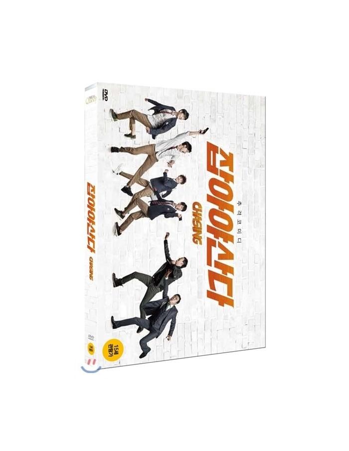 [DVD] MOVIE CHASING