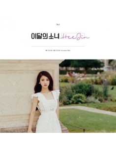 HEEJIN Single Album - HEEJIN CD + Poster