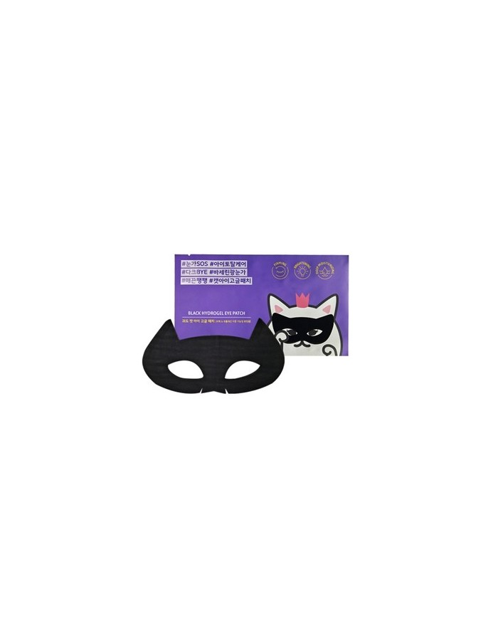 [ETUDE HOUSE] Black Hydrogel Eye Patch 8g