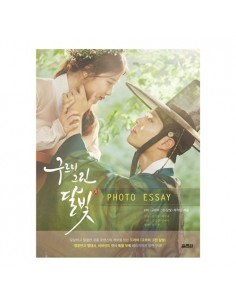 KBS2 DRAMA Love in the Moonlight - Photo Essay