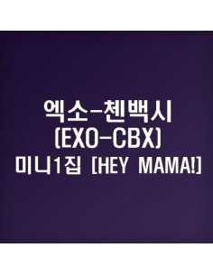 EXO-CBX Mini Album - Hey Mama! CD + Poster