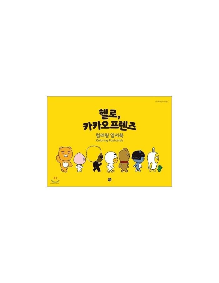 [ KAKAO FRIENDS ] HELLO, KAKAO FRIENDS Coloring Postcards