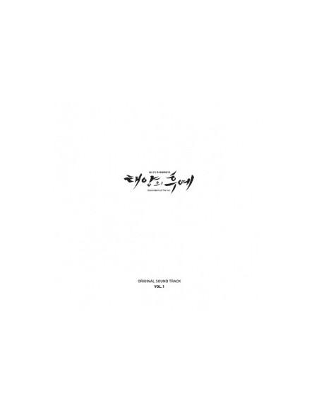 KBS Drama DESCENDANTS OF THE SUN O.S.T VOL.1 (2LP)