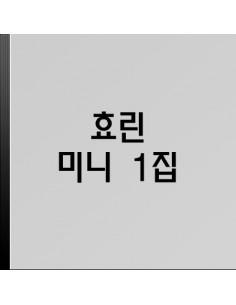 HYORIN 1st Mini Album CD