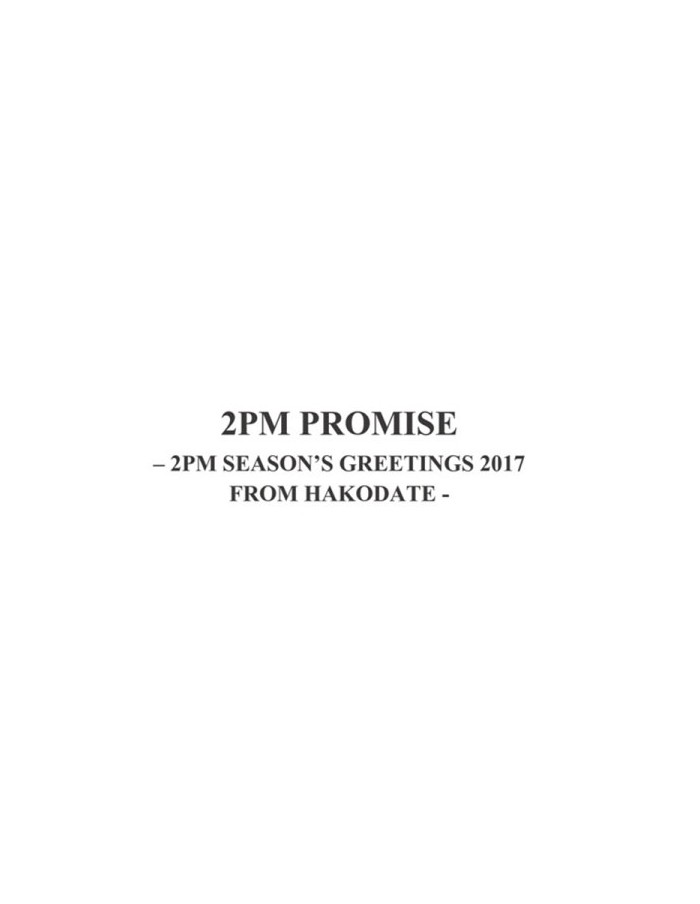 2PM - PROMISE : 2PM 2017 SEASON`S GREETINGS FROM HAKODATE