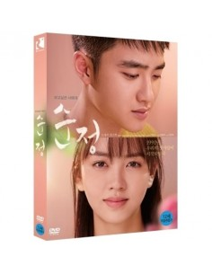 [DVD] MOVIE PURE LOVE (UNFORGETTABLE)