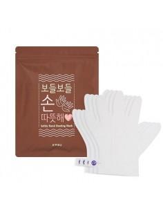 [A'PIEU] Softly Hand Heating mask 4sheet
