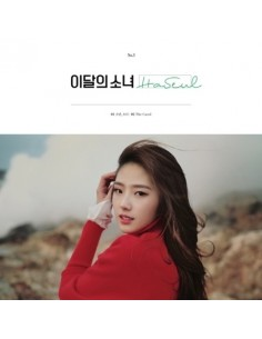 HASEUL - HASEUL (SINGLE ALBUM) + Poster