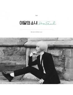 LOONA & HASEUL SINGLE ALBUM - LOONA & HASEUL CD + Poster