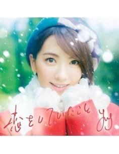 JY (KANG JI YOUNG) - 4th SINGLE ALBUM CD + Poster