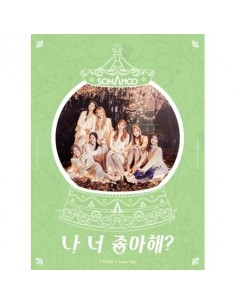 SONAMOO - I THINK I LOVE YOU Single Album (B VER) CD + Poster [Pre-Order]