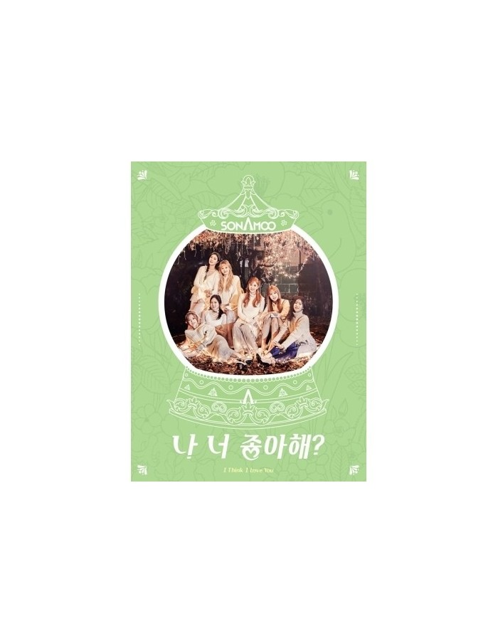 SONAMOO - I THINK I LOVE YOU Single Album (B VER) CD + Poster [Pre-Order]