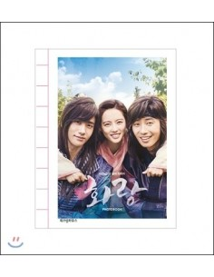 KBS2 DRAMA Hwarang (he Poet Warrior Youth) - Photobook