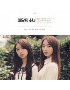 이달의 소녀 - HASEUL & YEOJIN SINGLE ALBUM CD + Poster [Pre-Order]