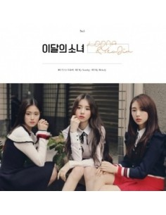 이달의 소녀 - LOONA & YEOJIN SINGLE ALBUM CD + Poster [Pre-Order]